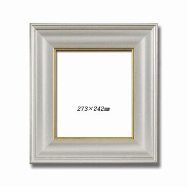 インテリア・家具関連商品 【金色紙額】【高級色紙額】輝く金フレームの色紙額 ■金色紙(マット付き)273×242mm シルバー