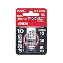 電球関連 (まとめ)NEC 電子スタータ FE-1E1個【×10セット...