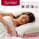 低反発枕 側地は、リバーシブル 人気商品 シンビオ フュージョン 50...