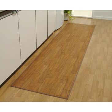 キッチンマット 廊下敷 フローリング になじむ木目柄。 暮らしと生活 木目調ロングマット 150cmタイプ