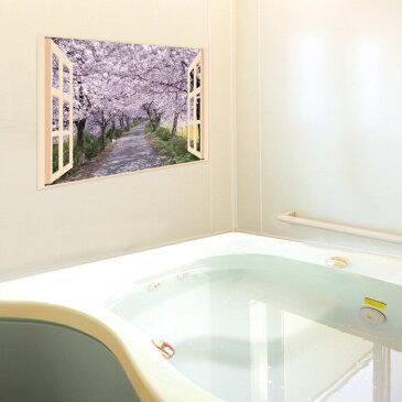 お風呂のポスター四季彩 春 桜並木 単品販売富士山 シーズン リラクゼイション 銭湯 風呂 浴室 春 桜並木 単品販売