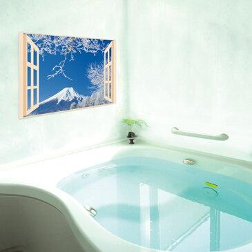 お風呂のポスター四季彩 冬 雪富士 単品販売富士山 シーズン リラクゼイション 銭湯 風呂 浴室 冬 雪富士 単品販売