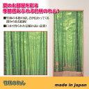 暖簾 のれん 竹林 縁起 夏 2