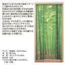 暖簾 のれん 竹林 縁起 夏 3