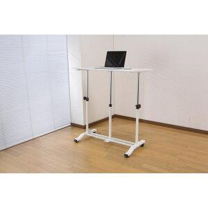 リフティングテーブルパソコン机キャスター付昇降式テーブルホワイト