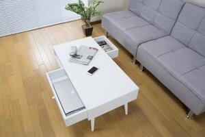 フロアーテーブル収納付き使いやすい引き出し付テーブルホワイト