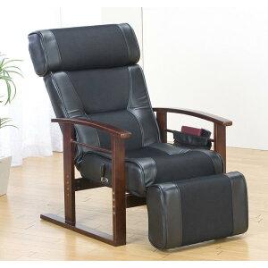 椅子 いす 座面・背中央部はメッシュ生地で通気性もバツグンです。 素敵,な ヘッド&フットレス付きリクライニング高座椅子 ブラック