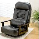 座椅子 肘掛け 360度回転。 人気 暮らし 折り畳み式♪木肘回転座椅子 ブラック