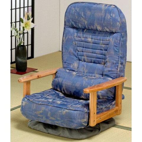 リクライニング 座椅子 独立した枕付きで、枕や腰枕としてご使用いただけます。 素敵な 暮らし 折り畳み式♪木肘回転座椅子 ブルー花柄