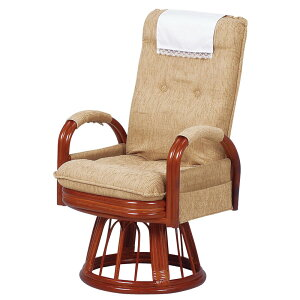 RATTANCHAIRギア回転座椅子ハイバック