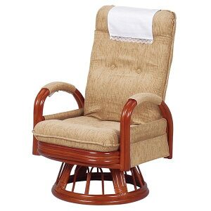 RATTANCHAIRギア回転座椅子ハイバック仕様