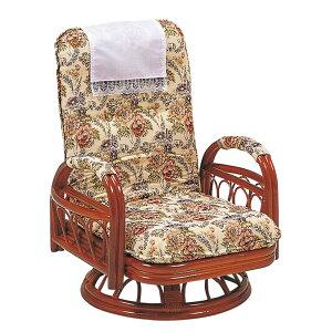 RATTANCHAIRギア回転座椅子高さ62cm~75cm