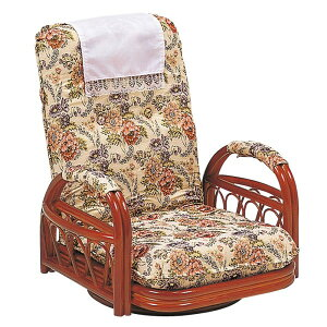RATTANCHAIRギア回転座椅子高さ56cm~69cm