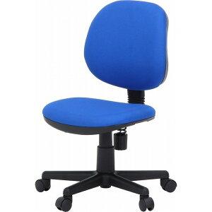 オフィスチェアデスクチェア360度回転オフィスチェアーカラー:ブルー