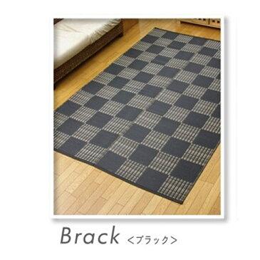 カーペット マット 水洗い 洗濯OK PPカーペット カラー:ブラック サイズ:174×174cm