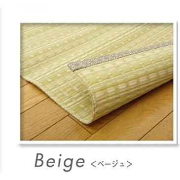 マット レジャーシート パイプ状 洗える PPカーペット 江戸間6畳 サイズ:約261×352cm /カラー:ベージュ