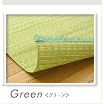 カーペット carpet 万能カーペット 洗える PPカーペット 本間4.5畳 サイズ:約286×286cm /カラー:グリーン