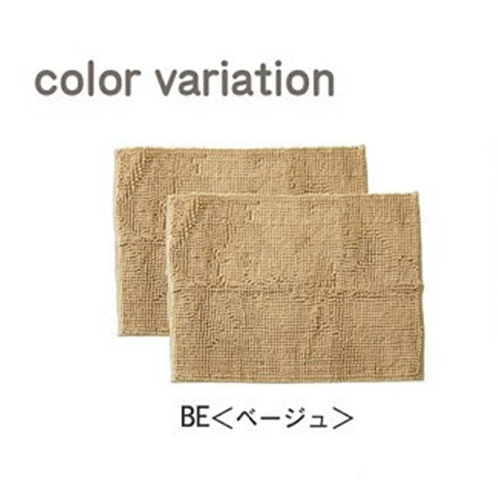 Bath mat マット シンプル 無地 洗えるバスマット マイクロファイバー 2枚組 カラー:ベージュ
