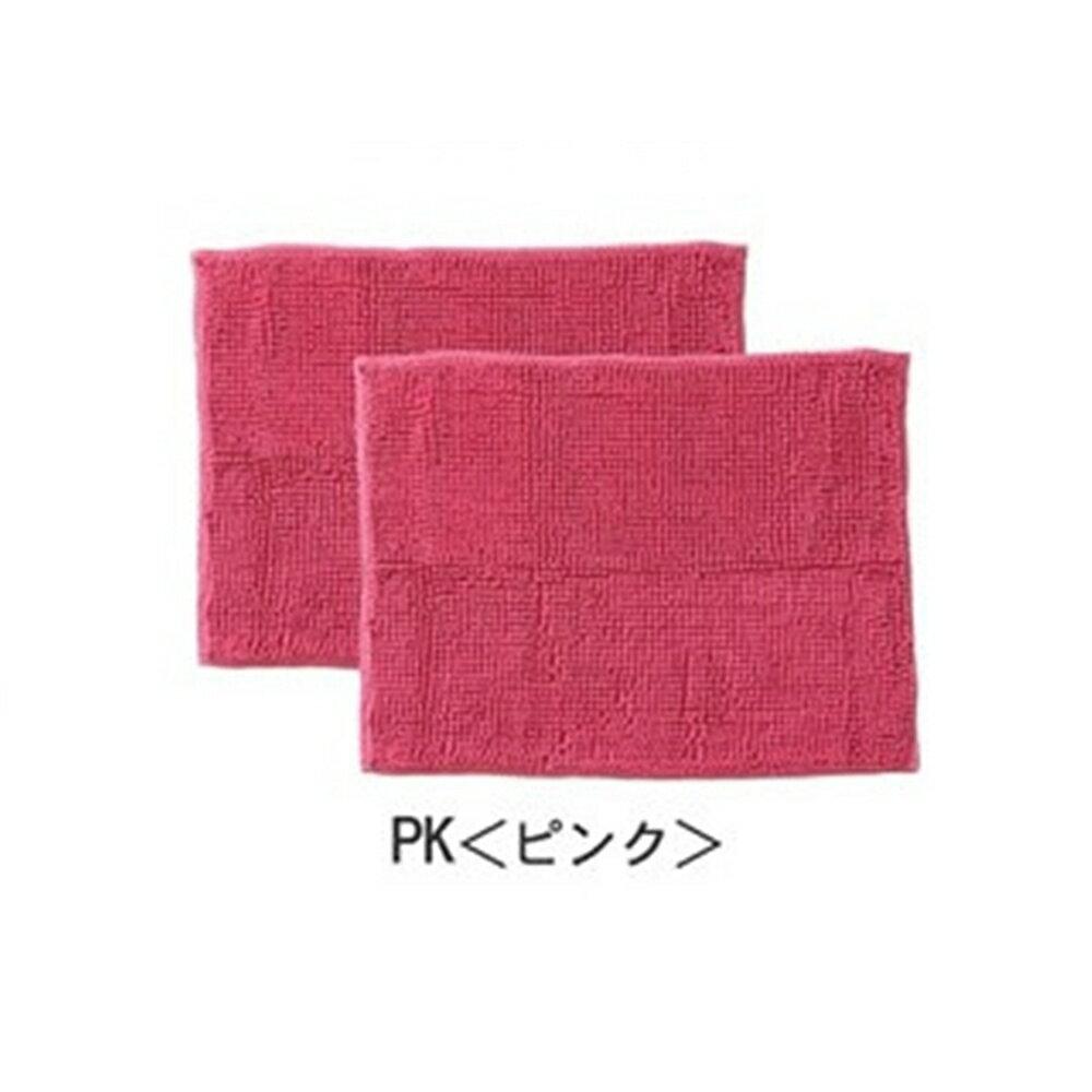 Bath mat バス用品 ポリエステル 洗えるバスマット マイクロファイバー 2枚組 カラー:ピンク