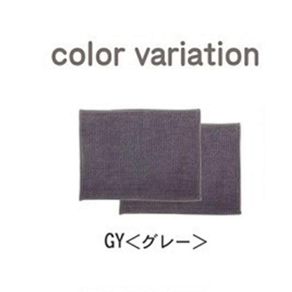 Bath mat バス用品 ポリエステル 洗えるバスマット 吸水速乾 カラー:グレー サイズ:45×60cm 2枚組