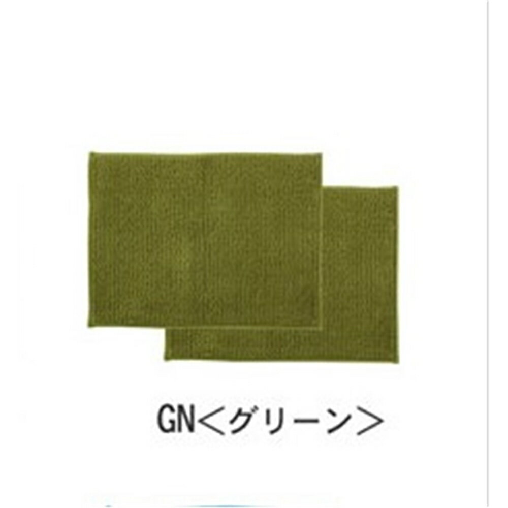 風呂 マット 速乾性 洗えるバスマット 吸水速乾 カラー:グリーン サイズ:50×80cm 2枚組