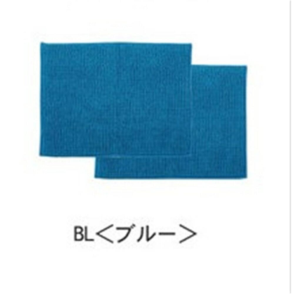 バスマット microfiber ポリエステル 洗えるバスマット 吸水速乾 カラー:ブルー サイズ:50×80cm 2枚組