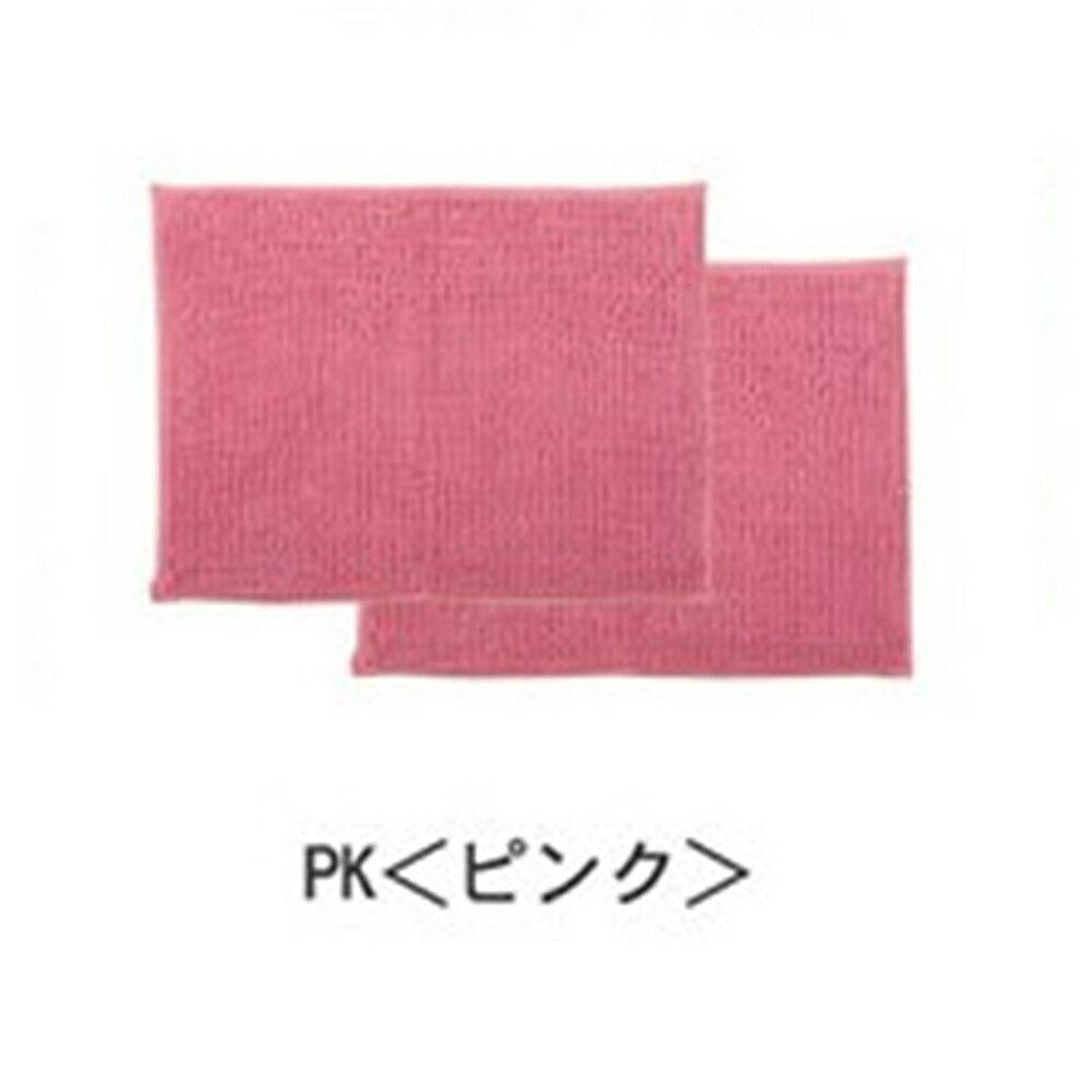 Bath mat microfiber シンプル 無地 洗えるバスマット 吸水速乾 カラー:ピンク サイズ:50×80cm 2枚組