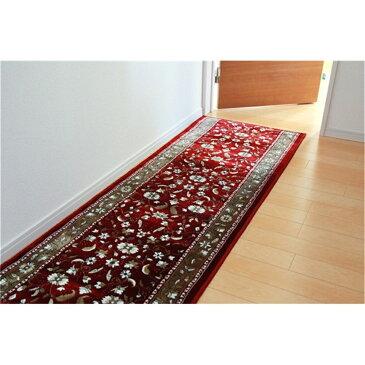 廊下カーペット 廊下マット ポリエステル 廊下敷き カラー:ワイン サイズ:67×240cm