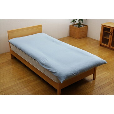 敷きカバー 布団カバー オーガニックコットン 洗える敷き布団カバー サイズ:ダブル 約140×210cm カラー:ブルー
