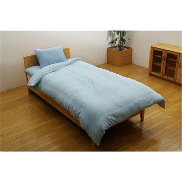 掛け用カバー Organic cotton お子様にも安心 洗える布団カバー セミダブルロング サイズ:170×210cm カラー:ブルー