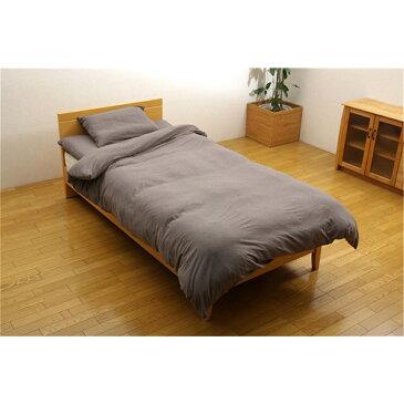 掛け用カバー 洗える オーガニックコットン 洗える布団カバー セミダブルロング サイズ:170×210cm カラー:ブラウン