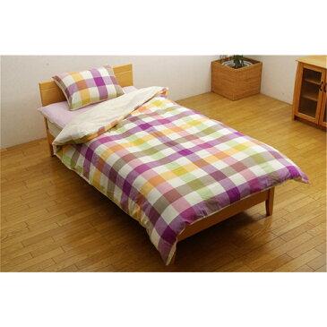 掛けふとんカバー カバー インド綿 洗える布団カバー シングルロング サイズ:150×210cm カラー:ピンク
