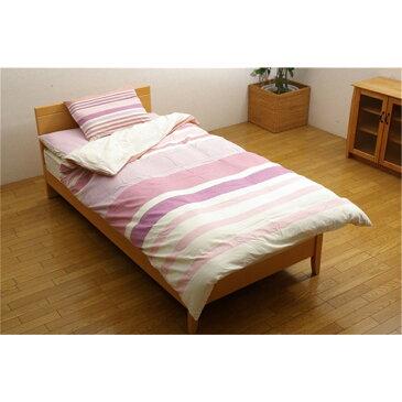 掛けふとんカバー 洗える オールシーズン 洗える布団カバー シングルロング サイズ:150×210cm カラー:ピンク