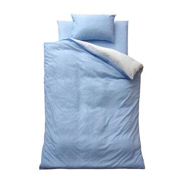 ダブルサイズ 4点セット リバーシブルタイプ 布団カバー ダブル4点セット カラー:ブルー/ライトブルー