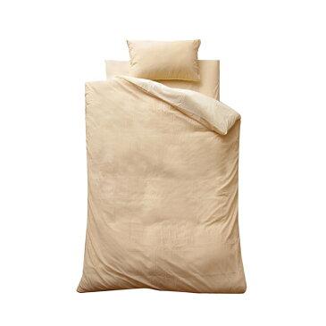 布団カバーセット リバーシブル 洗濯可能 布団カバー ダブル4点セット カラー:ミドルベージュ/ライトベージュ