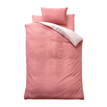double 4点セット 洗える リバーシブルタイプ 布団カバー ダブル4点セット カラー:ピンク/ライトピンク