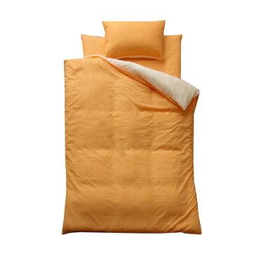 ダブルサイズ 洗える リバーシブルタイプ 布団カバー ダブル4点セット カラー:オレンジ/ライトベージュ