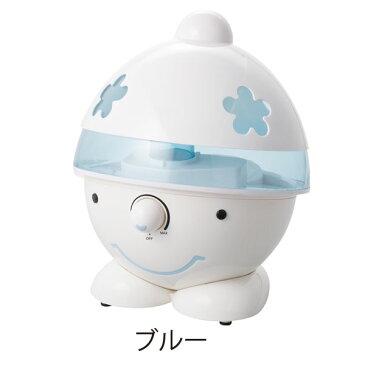 超音波加湿器 ゆきんこ 【単品販売】ブルー
