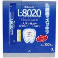 クチュッペ|L-8020|乳酸菌マウスウォッシュ|携帯用スティック|ノンアルコールソフトミント|100本入