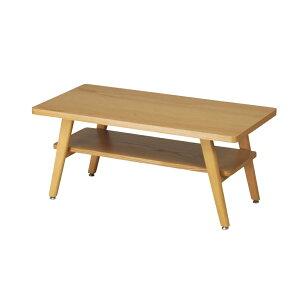 リビングテーブルシンプル天然木脚センターテーブル