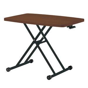 リフトテーブル高さ調整ガスシリンダー式ガス圧リフトテーブル