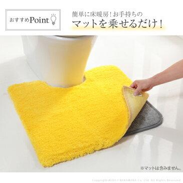 生活関連グッズ トイレマット ホットカーペット 日本製 トイレ用ホットカーペット 60x60cm 本体のみ ホットトイレマット 床暖房 滑り止め