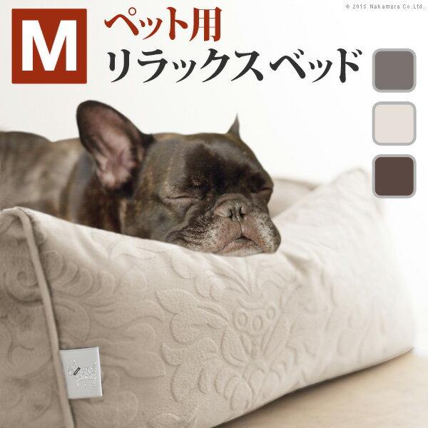 ペット ベッド Mサイズ タオル付き ペット用品 カドラー ソファタイプ グレー