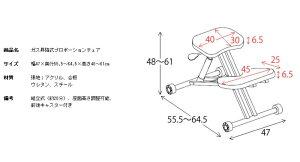 ガス昇降式プロポーションチェアカラー:ソーダ