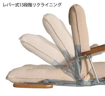 ソファチェア 座いす 13段階リクライニング ポンプ肘式座椅子 カラー:ブラウン