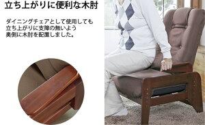 高座椅子カラー:ブラウン