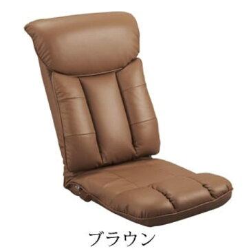 チェア 座椅子 薄型設計 スーパーソフトレザー座椅子 カラー:ブラウン