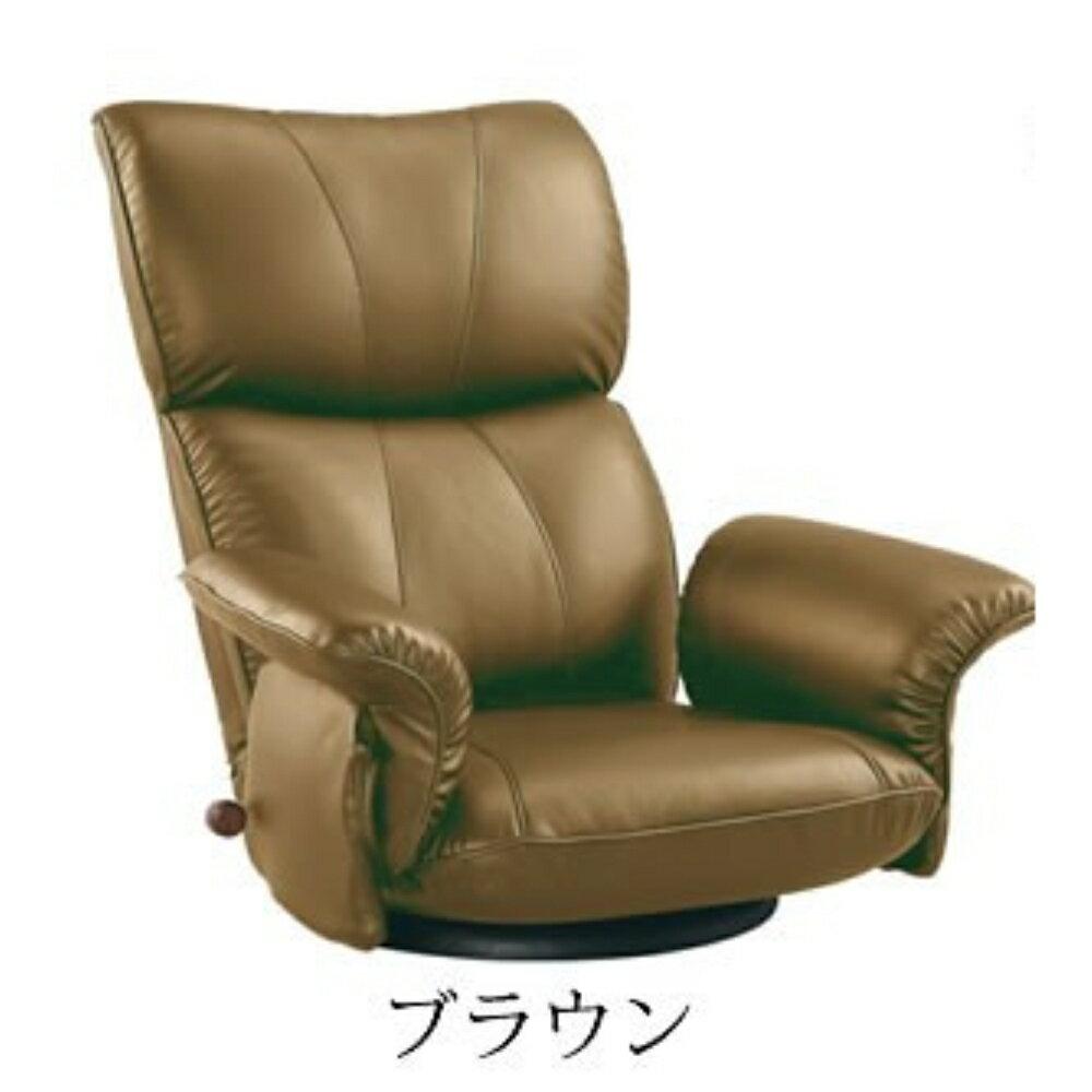リクライニング チェアー ヘッド部5段階リクライニング スーパーソフトレザー座椅子 カラー:ブラウン
