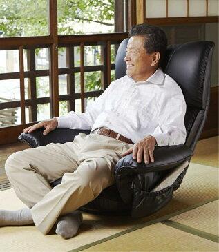 座椅子 座イス レバー式13段階リクライニング スーパーソフトレザー座椅子 カラー:ブラック