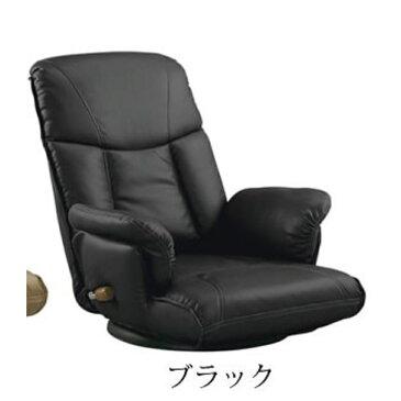 リクライニング 座いす 肘置き スーパーソフトレザー座椅子 カラー:ブラック